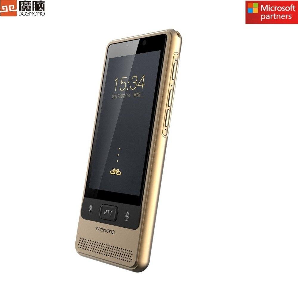 DOSMONO Spanish To English Smart Portable Language Voice Translator Device No App WiFi 4G Global Intercom Voice Recorder