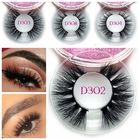 Top quality custom 3D mink lashes package box for makeup faux lashes false eyelash 25mm lashes