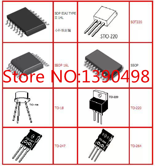 Pic16f886 i/so=150pcs  Ds3231=150pcs  24c32=150pcs 7805=100pcs-in Integrated Circuits from Electronic Components & Supplies