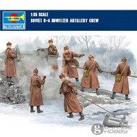 Trompetista 00427 1/35 Soviet OHS B4 Obús de Artillería Crew Asamblea figuras Militares Kits de Edificio Modelo oh