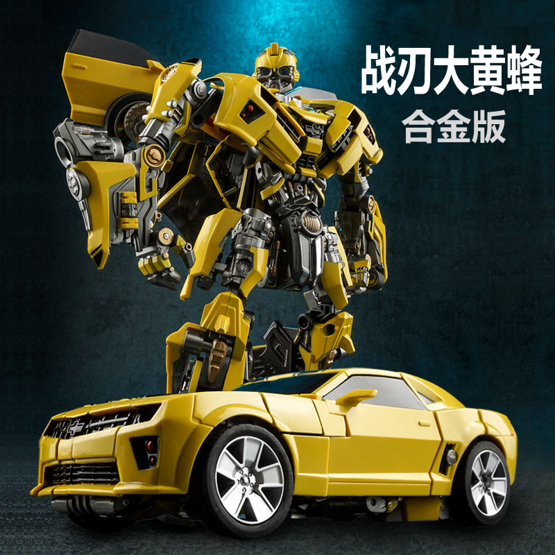 Wei Jiang Weijiang M03 Battle Blades Battle Hornet KO Masterpiece MPM03 Transformation metal alloy part figure