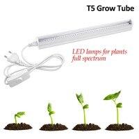 5 ワット 10 ワット 25 ワット 50 ワット IR UV CFL LED フルスペクトラムはライト T5 チューブランパーダ屋内植物ランプ水耕システム開花庭