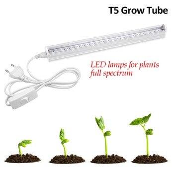 5W 10W 25W 50W IR UV CFL LED espectro completo crece la luz T5 tubo Lampada planta de interior lámpara sistema hidropónico floración jardín