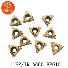 10 шт. 11ER A60 BP010 вставка карбида для резьбы токарный инструмент расточные Бар лезвие ограничено
