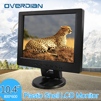10.4Lcd Monitor/Display VGA/USB Connector Monitor 800*600 Song Machine Cash Register Square Screen Resistance Touch Screen