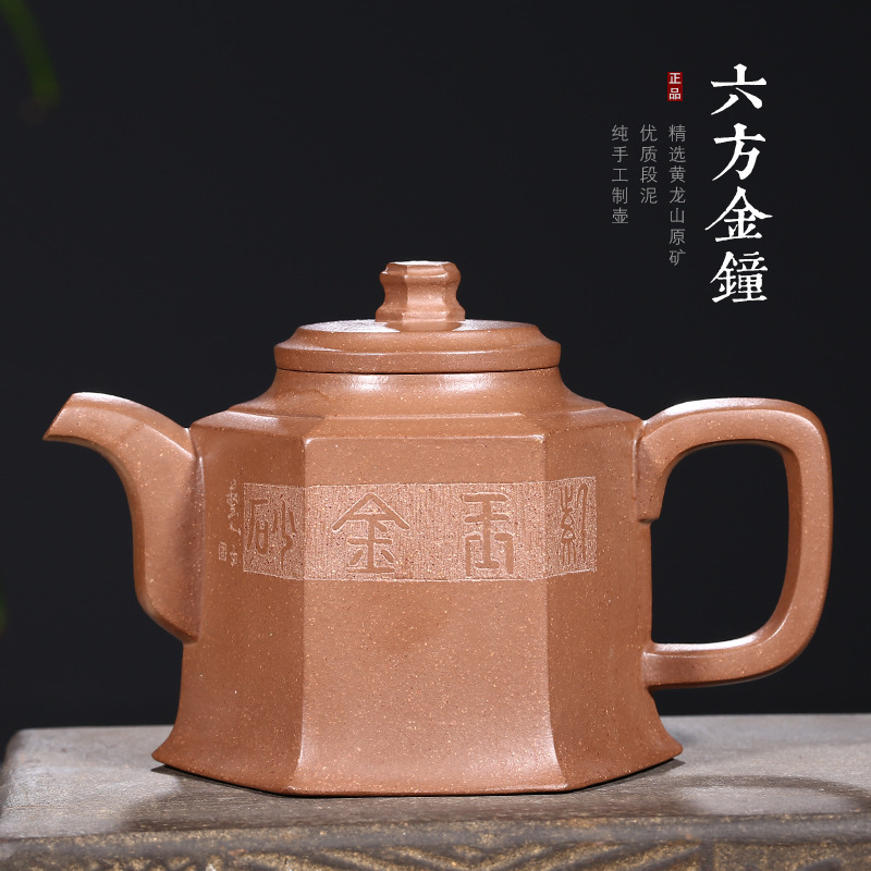 Sand Pot Teaware Wholesale Old Section Mud Cubic Goods Hexagonal Golden Bell Pot Guogong Wang Zhenxue Handmade PotSand Pot Teaware Wholesale Old Section Mud Cubic Goods Hexagonal Golden Bell Pot Guogong Wang Zhenxue Handmade Pot