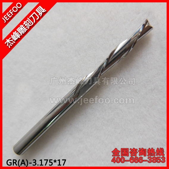 3.175*17 (A Serie)Jeefoo Down Cut/Left-Helical Two Flutes Bits/Cnc Tools/ Router Bits /End Mills /For Acrylic / MDF/PVC/Aluminum