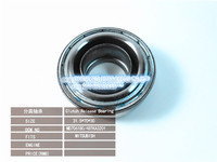 High Quality And Free Shipping Clutch Release Bearing 31 5 70 30 For Mitsubish Md706180 48tka3201