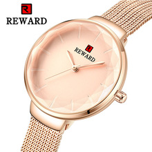 REWARD 2019 Hot Brand Luxury Waterproof Mesh Steel Strap Minimalism Ladies Watch For Women Watches montre femme Bayan Kol Saati