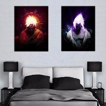 Naruto Wall Canvas (3 Models)
