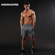 ФОТО nansha brand 2017 men's compression shorts high waist drawstring loose summer beach casualrunning breathable elastic male shorts