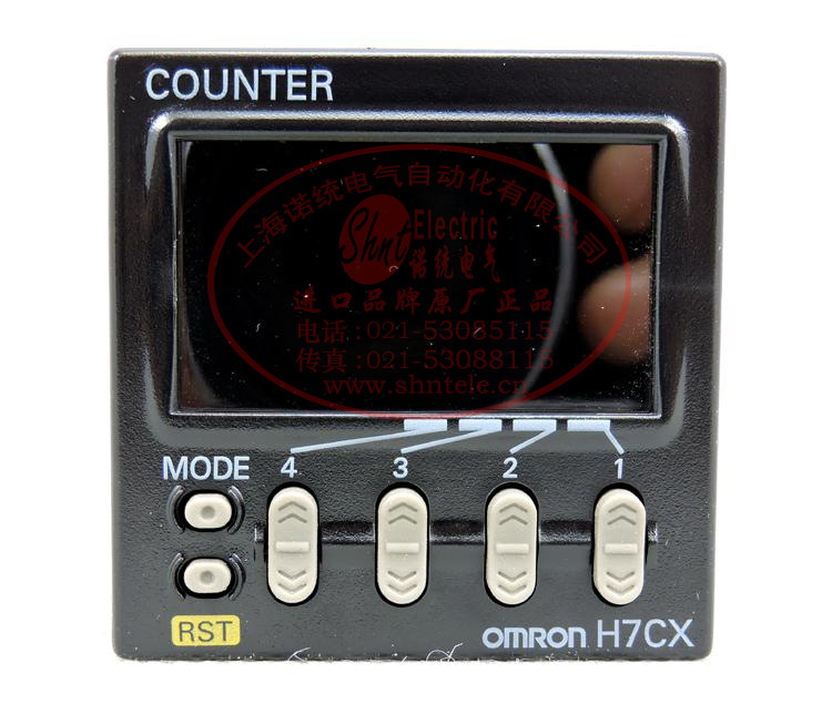 Free Shipping 1pcs/lot Original Japan  ( Shanghai )  Multifunction counter H7CX-A4D-N 1pcs 1200w 24v power supply 24v 50a ac dc high power psu 1200w 230v s 1200 24 24v50a