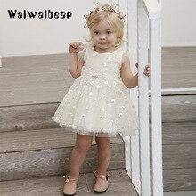 цена на New Mesh Yarn Kids Dresses For Girls,Sleeveless Fashion Girl Clothing Quality Assurance