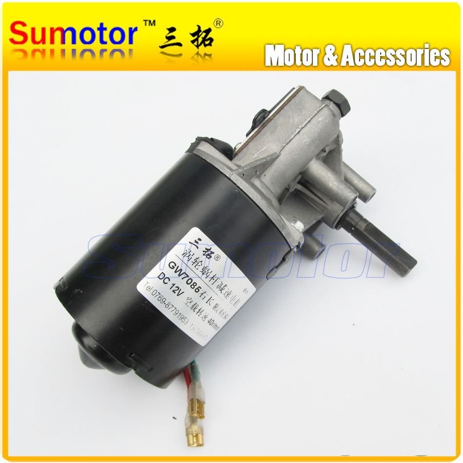 GW7085 40rpm DC 12V 600N*cm Low speed High Torque Worm Gear Reducer Electric Motor for Garage Windshield wiper grill BBQ motor dc 12v 10a gw80170 worm gear reducer electric motor large torque high power low speed
