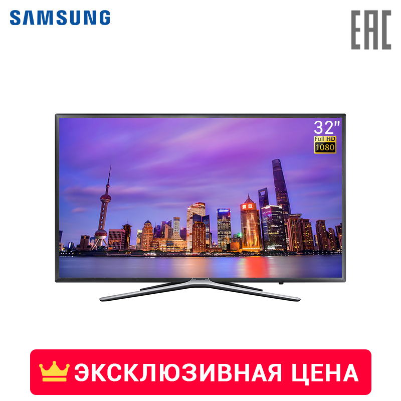 TV LED 32 Samsung UE32M5503AUXRU FullHD SmartTV WiFi 3239InchTv led телевизор samsung ue32m5503auxru r 32 full hd 1080p титан