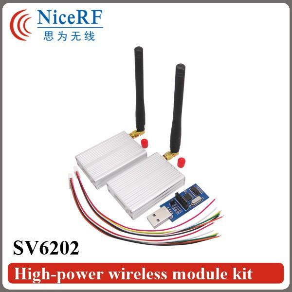 SV6202-high-power wireless module kit-4