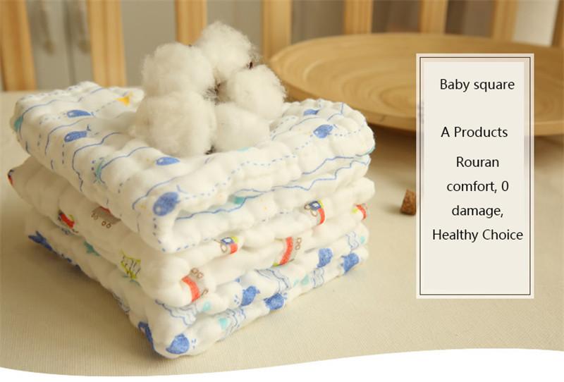 Baby Towel (1)
