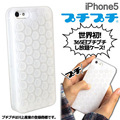2015 New Japan Creative Relax Funny Decompression Puchi Bubble Wrap Phone Cases for iPhone 5 5s 5S inch Cover for iPhone 5 5S