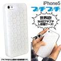 Japón creativo relax descompresión divertida puchi bubble wrap cajas del teléfono para el iphone 5 5S 5S pulgadas cubierta para el iphone 5 5S