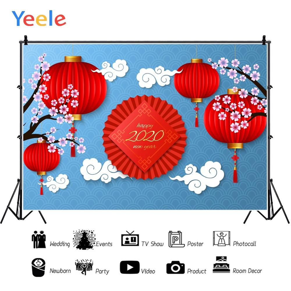 Yeele Spring Festival Lantern Party Red Plum Flower Photography Backdrops Personalized Photographic Backgrounds For Photo Studio in Background from Consumer Electronics