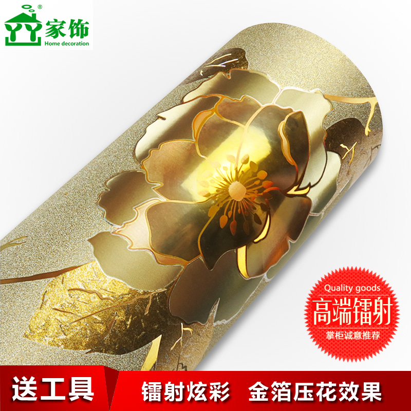Waterproof wallpapers flower fashion gold foil self for Gold self adhesive wallpaper