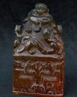 7 Китайский Янтарный Резные Дракон Лун Бог Зверь императорскую печать штамп перстень статуя