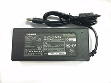 Imax B6 15V 6A Power Adapter For RC Lithium Battery Balance Charger with Plug Cable