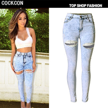 COCKCONSexy Womens Jeans Fashion Hole Ripped Jeans Woman Skinny High Waist Jeans Women Destroyed Denim Pants TOP-002