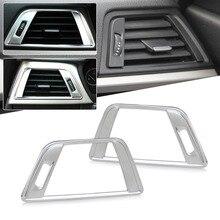 CITALL хром приборной панели боковой Вентиляционный Выход Накладка для BMW 3 4 серии F30 F31 F32 F34 F35 F36