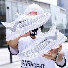 Summer New Style Running Shoes Mesh Fabric Breathable Flying Weaving Sports Leisure Net Odor-proof Mens Portable