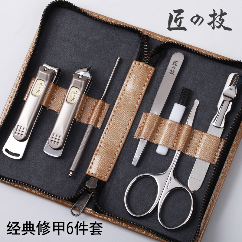 2016 New Arrival 6Pcs Stainless Steel Nail Clipper Nipper Cutter Pedicure Manicure Tools Set цена 2017