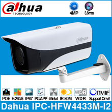 Dahua IPC-HFW4433M-I2 ip-камера 4MP 80 m IR Bullet сетевая камера, POE H.265 Smart Detect IP67 WDR ONVIF с кронштейном DS-1292ZJ