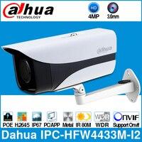 Dahua IPC HFW4433M I2 IP Camera 4MP 80m IR Bullet POE Network Camera H.265 Smart Detect IP67 WDR ONVIF With Bracket DS 1292ZJ