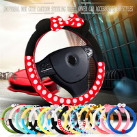 HSC Car Styling Car Steering Wheel Cover Cute Cartoon Universal Interior Accessories Set Women Man 16designs