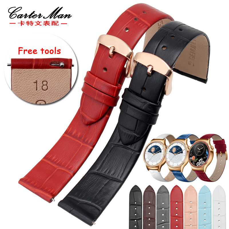 New arrived Huawei WATCH smart watch bracelet High quality 18mm Genuine leather watchband strap free tools|watchband strap|leather watchband|genuine leather watchband - title=