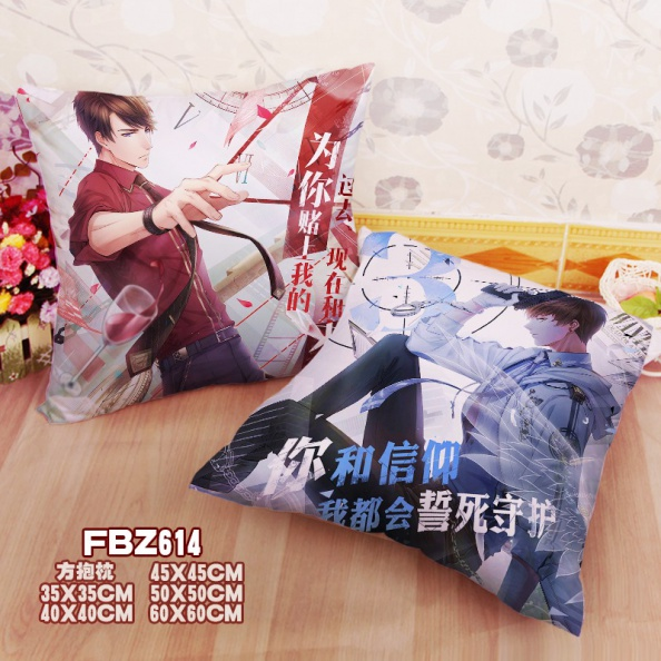 Love And Producer Japanese Anime Home & Garden Home Textile Two Sided Square Throw Pillow Cover Cases