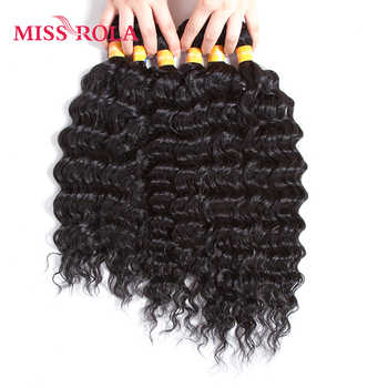 Miss Rola 1B# Black Synthetic Rose Wave Hair Extensions 6pcs/Pack Kanekalon Fiber Wavy Weave for Women 14-18 inch Weaving - DISCOUNT ITEM  47% OFF All Category
