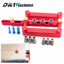 DR.Machinist Ultimate Self Centering Dowel Jig Hole locator Drilling Tools 3 in 1 Punch Woodworking Joinery Tool Set