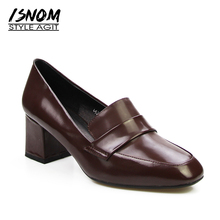 ISNOM Patent Leather Women Shoes Neutral Square toe Thick Heels Pumps Genuine Leather Pumps Office Female Footwear Brown Black