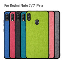 For Xiaomi Redmi Note 7 Case note7  case Fabric Cloth silicone protection Back Cover coque note Note7 pro Phone