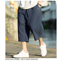Sinicism Store, летняя мужская уличная одежда, одноцветные шаровары, хлопок, лен, штаны для бега, мужские спортивные штаны Harajuku, повседневные Широкие штаны