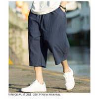 Sinicism Store été hommes Streetwear solide Harem pantalon 2019 coton lin Joggers pantalon hommes Harajuku pantalons de survêtement décontracté jambe large