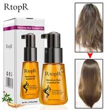 Morocco Argan Oil Hair Care Essence Nourishing Repair Damaged Improve Split Hair Remove Greasy Treatment Hair