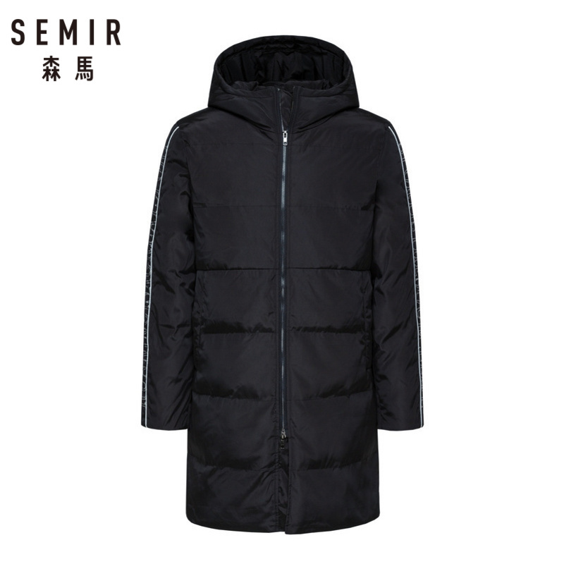 SEMIR Men Quilted Down Hooded Coat with Slant Pocket Side Stripe Sleeved Down Filling Puffer Coat with Lined Hood Zip Closure