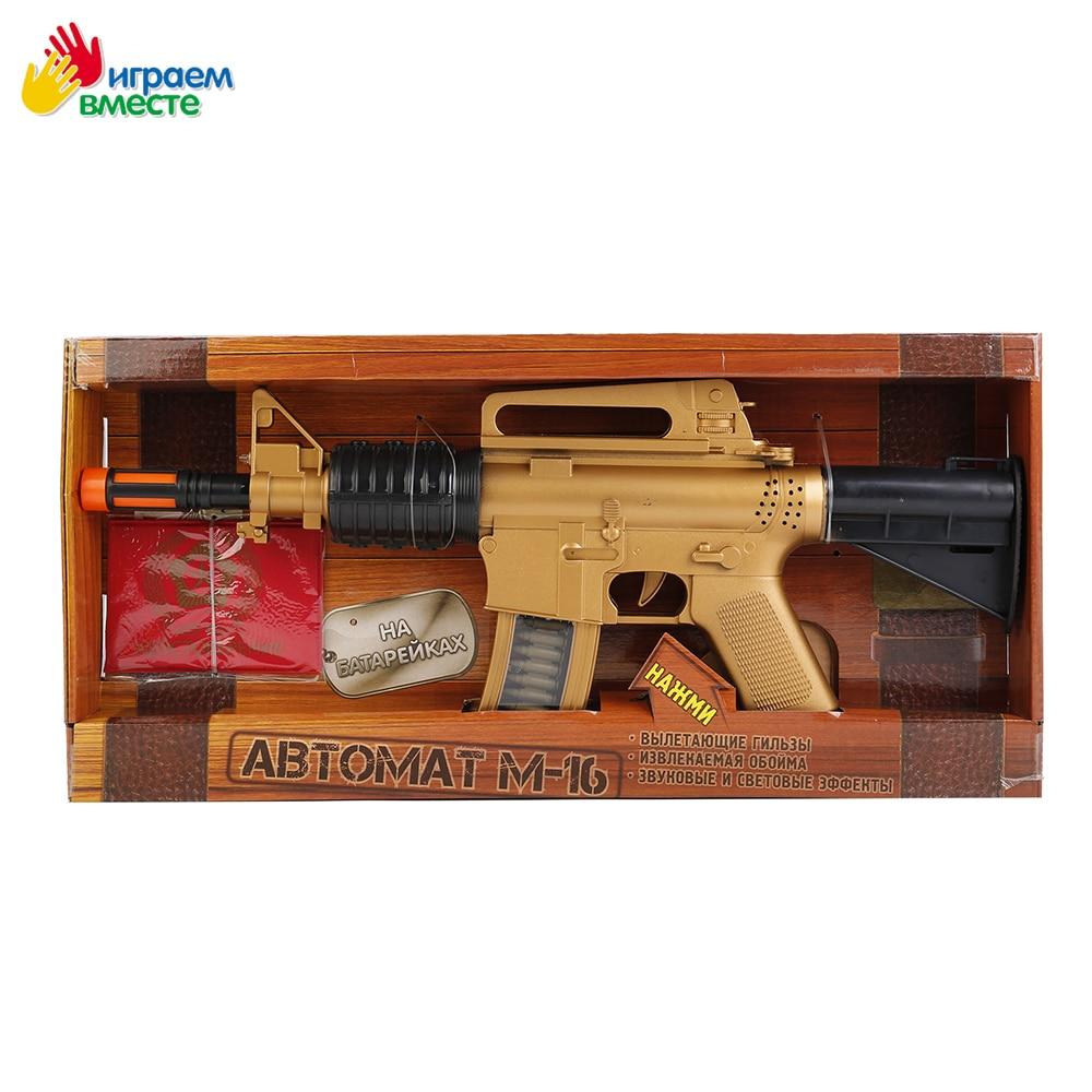 Toy Guns IGRAEM VMESTE 184141 toys gun water pistol military jungle camouflage gun pistol holster