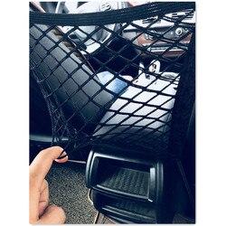 Do przechowywania siedzeń samochodowych elastyczna siatka netto torba dla audi q7 w212 nissan juke lexus is200 toyota estima Opel Insignia kia sportage