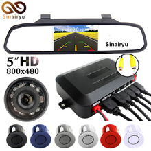 Sinairyu Automotive Parking Video Radar Sensor Detector Alarm System + 5″ HD 800*480 Rearview Mirror Monitor + 10 LEDs IR Backup Digicam