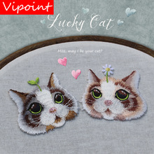 VIPOINT embroidery cats dogs rabbit patch cartoon animal patches badges applique for clothing LX-2