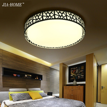 New Modern round ceiling lamp multicolorful LED personalized bedroom light simple study restaurant lighting lustre