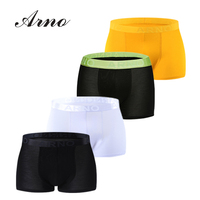 Arno 4pieces/lot Men boxers viscose fabric breathable dry mens underwear